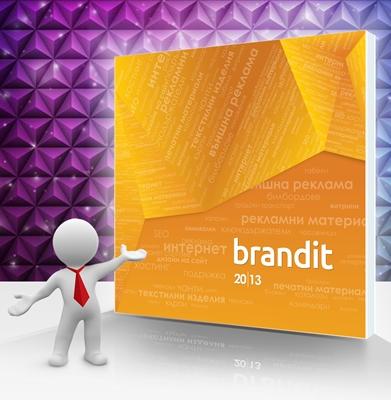 ������ ������ ����� BrandIt 2013