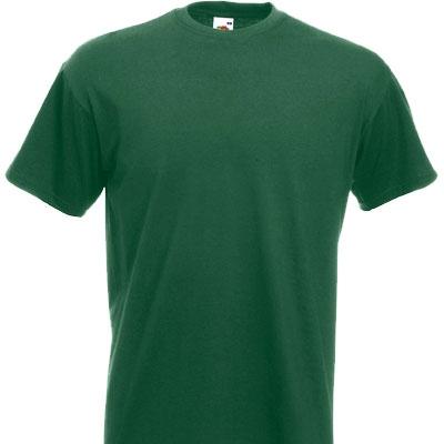 Мъжка обикновена тениска  - ТЪМНО ЗЕЛЕНА