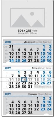 Calendar 3 monhts  Работни календари син календар Класик 2018  Werbekalender 3-monat