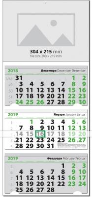 Calendar 3 monhts  зелен календар 2018 Класик  Werbekalender 3-monat