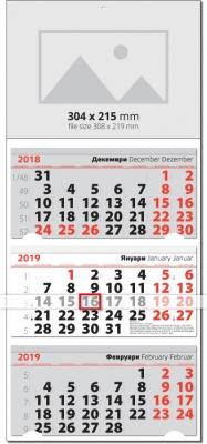 Calendar 3 monhts  работен календари Класик червен 2018  Werbekalender 3-monat работен календари Класик червен 2018