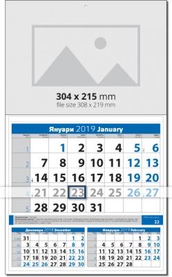 Calendar  Календар Квадрат СИН 2019 - 1 тяло  Werbekalender
