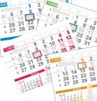 Мини календар Универсал 1 тяло