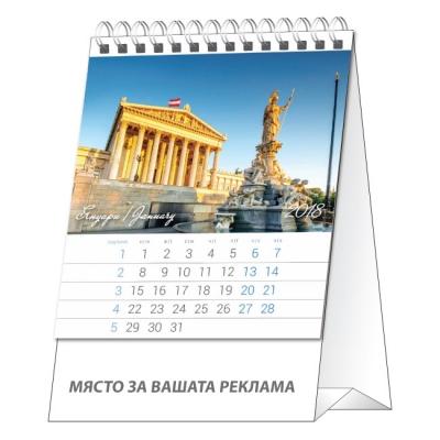 Настолен календар БЪЛГАРИЯ мини