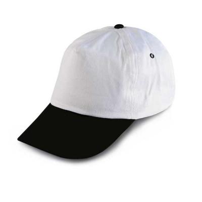 Бяла бейзболна шапка с черна козирка