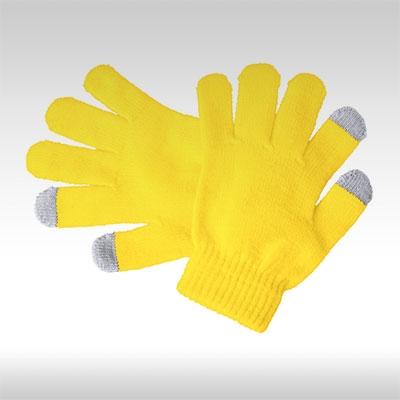 Жълти за деца Pigun AP781299