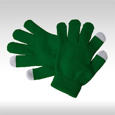 Зелени за деца Pigun AP781299-07