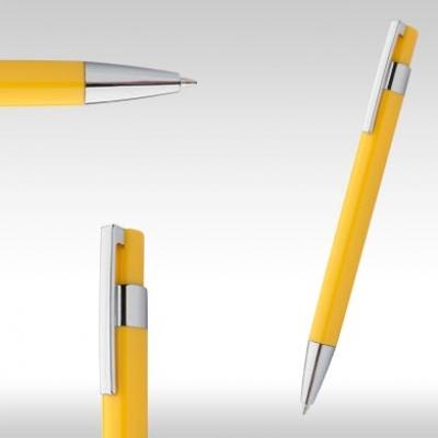 Жълта PARMA AP731808-02