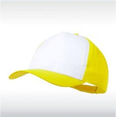 Жълта/бяло бейзболна шапка
