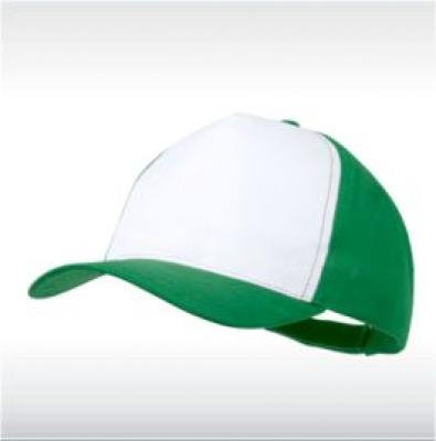 Зелена/бяло бейзболна шапка