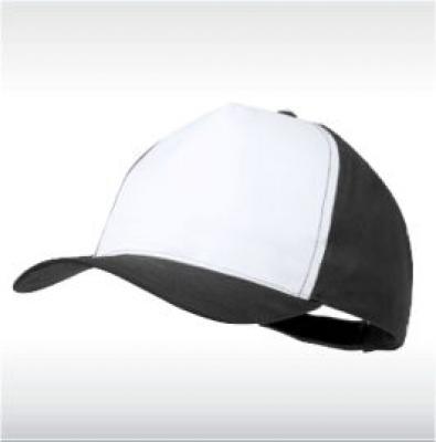 Черно/бяло бейзболна шапка