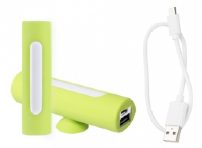 """Khatim"" USB power bank yellow"