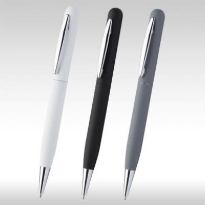 Метални химикалки KOYAK AP805988