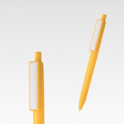 Жълта DUOMO AP809521-02