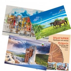 Многолистови календари