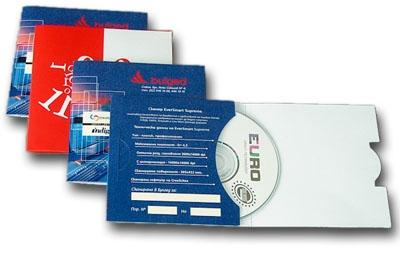 CD packs правоъгълни