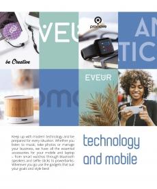 Brand It Cool 2020 - Технологии