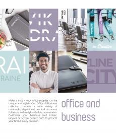 Brand It Cool 2020 - Офис и бизнес