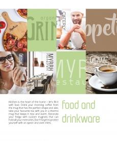 Brand It Cool 2020 - Храна и напитки