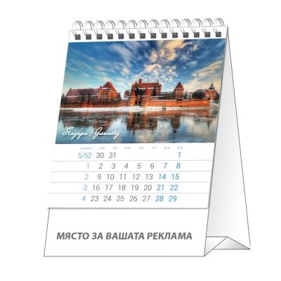 Настолек календар Европа