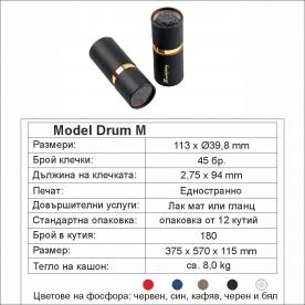 Модел Model Drum M