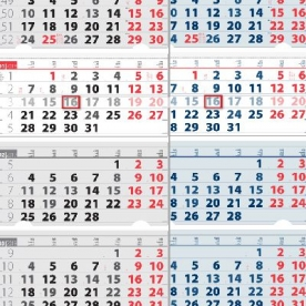 Работни календари 4 тела, Елит (Макси)