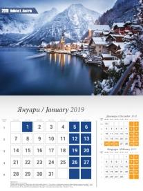 Календариум