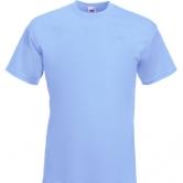 едноцветна мъжка тениска Keya  - СВЕТЛО СИНЯ