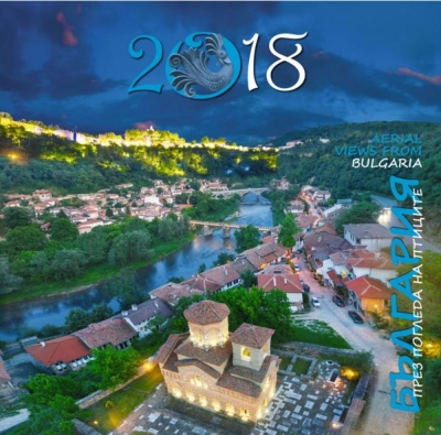 България през погледа на птиците