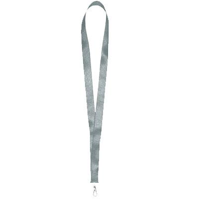 Връзка за бадж -V2 сива