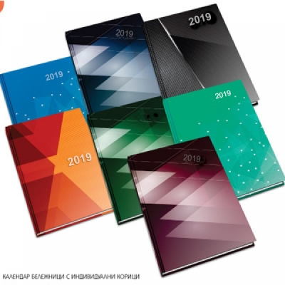 Календар бележници с фирмени корици