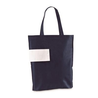 Тъмно синя сгъваема торбичка