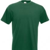 едноцветна мъжка тениска Keya  - ТЪМНО ЗЕЛЕНА