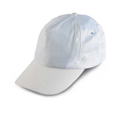 Бяла шапка
