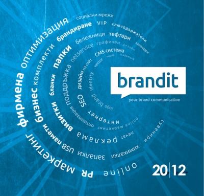 Каталог продукти и услуги 2012