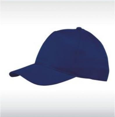 Бейзболна шапка ВС-002, тъмно синя