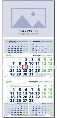Календар с 2 тела черно и зелено