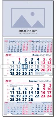 Calendar 2 monhts  Календар с 2 тела 2019 черно и червено  Werbekalender23-monat