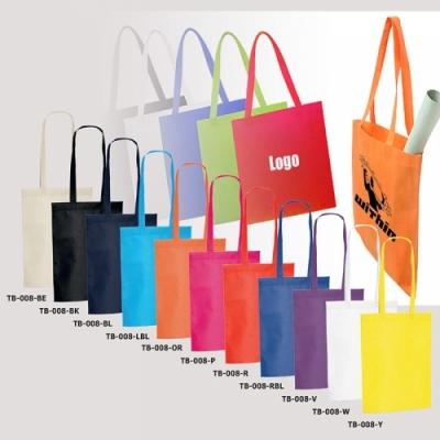 Еко торби от нетъкан текстил
