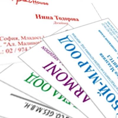 едноцветни визитки