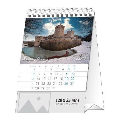 Настолен календар Забележителности от България