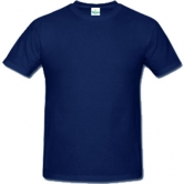 едноцветна мъжка тениска Keya  - ТЪМНО СИНЯ