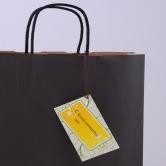 подаръчен плик с фирмен етикет