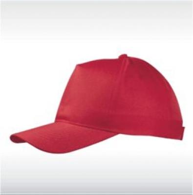 Бейзболна шапка ВС-002, червена