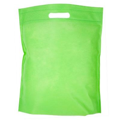 Безшевни еко пликове зелени