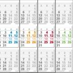 Работен календар Универсал 3 тела