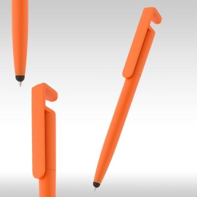 iPen химикалки 1831 - оранж